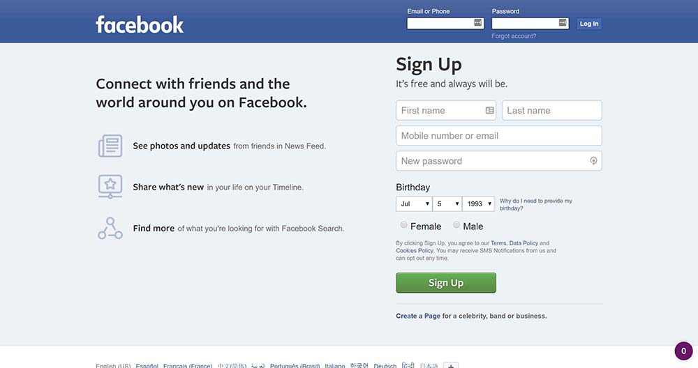 facebook web version 1